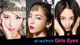 color_contact
